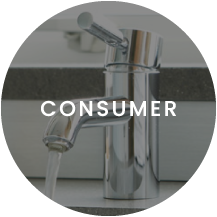 consumer_hover